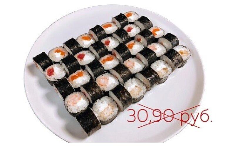 Суши-сет «Классический с сыром»