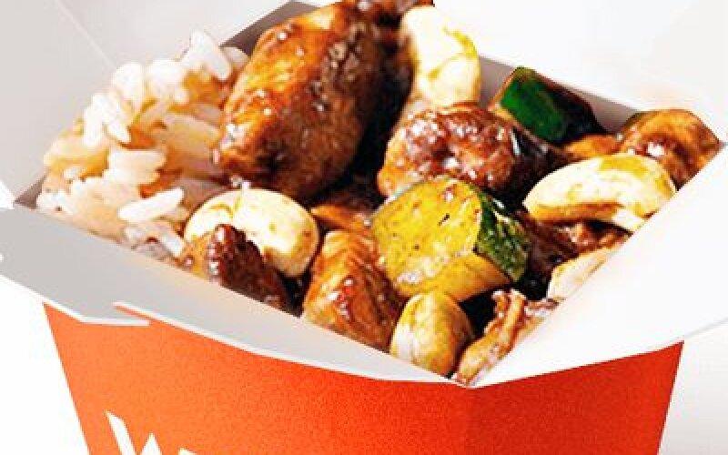 Курица Гунбао на рисе