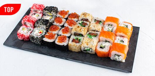 Суши-сет «Супер»